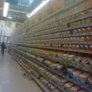 товары в каталоге леруа мерлен красноярск