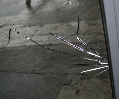 Ремонт стеклопакетов своими руками