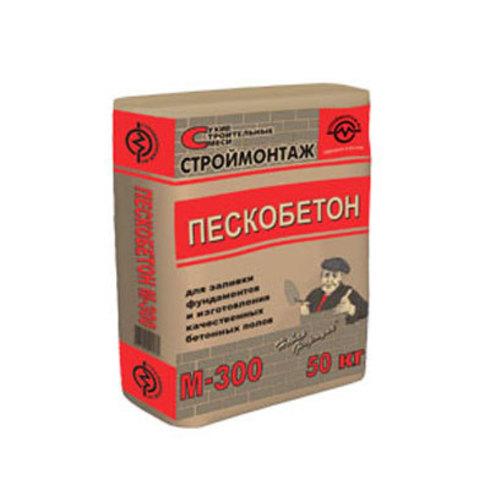 peskobeton-01