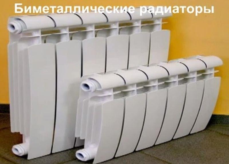 vibor-radiatorov-otopleniya_1