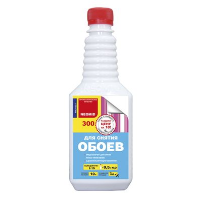oboi-s-gipsokartona_3