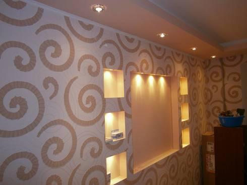 Короб из гипсокартона на стене с подсветкой