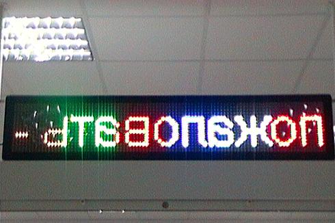 beguschaya-stroka-11