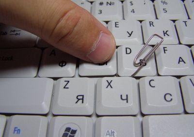 vstavit-knopku-na-klaviature_4
