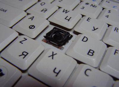 vstavit-knopku-na-klaviature_5