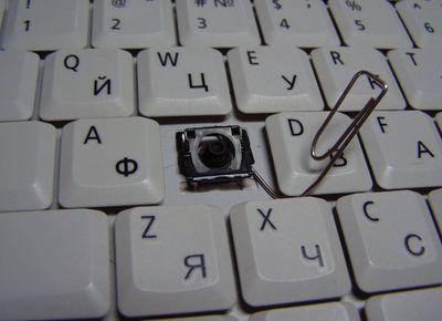 vstavit-knopku-na-klaviature_7