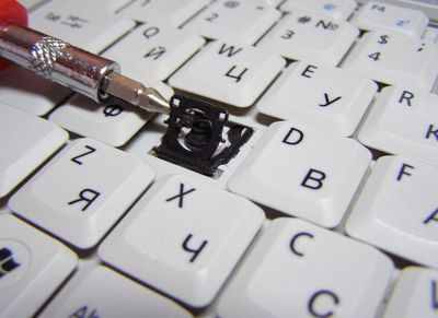vstavit-knopku-na-klaviature_8